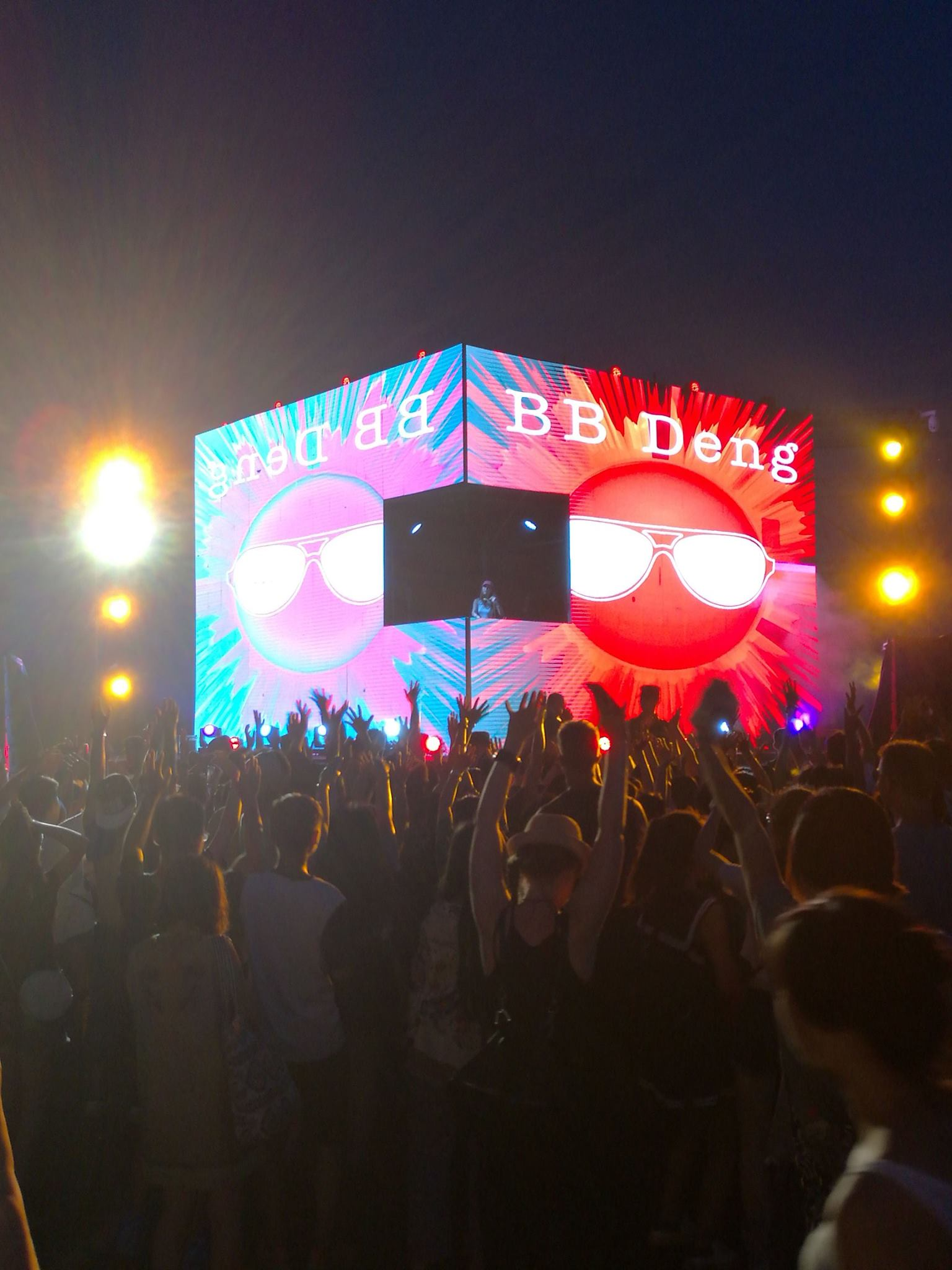 BB2016成都草莓音乐节