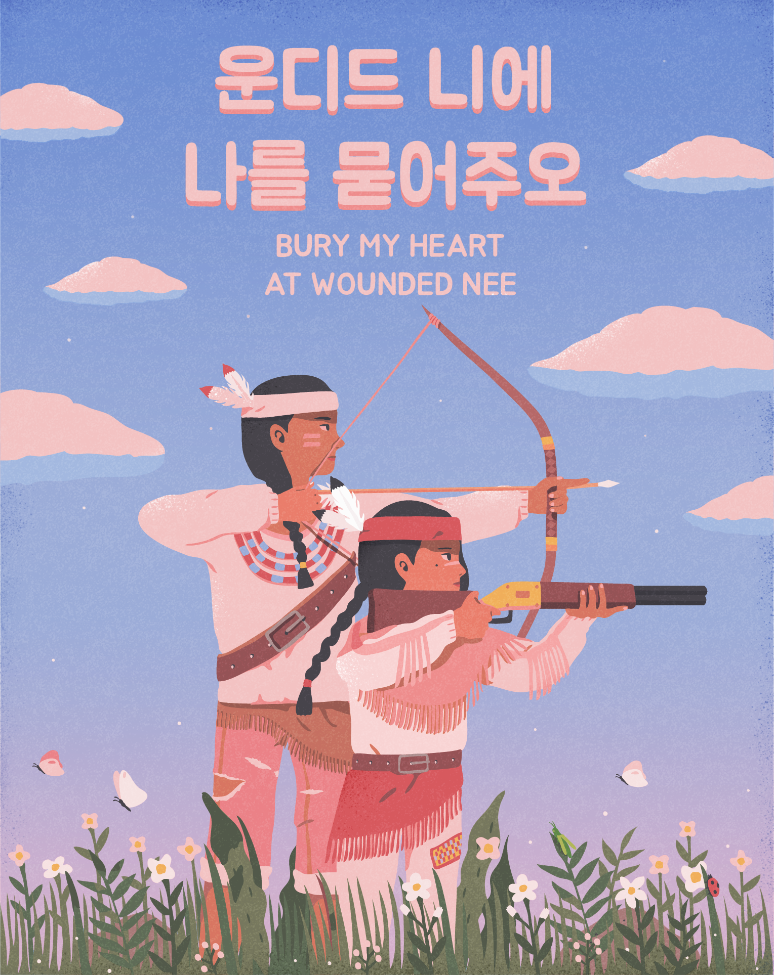 bury my heart_