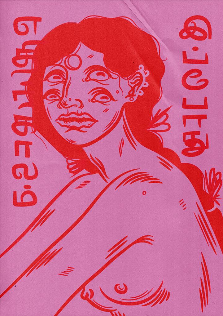 GirlsclubAsia-Artist-Osheen-Siva-09