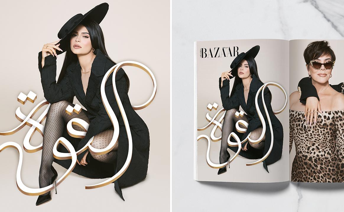 GirlsclubAsia-Artist-Angela-Bardakjian-HarpersBazaarArabia-KylieJenner-KrisJenner-2