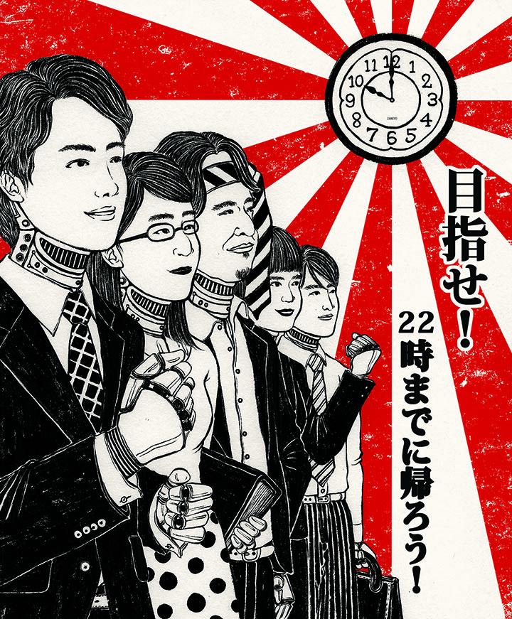 GirlsclubAsia-Artist-Kuri-Huang-EPSON MFP image