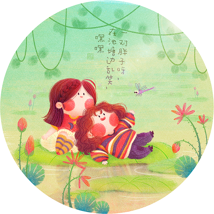 GirlsclubAsia-Artist-Xiaoguii-Zhang-illustration (1)
