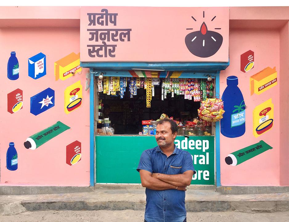 GirlsclubAsia-Artist-Mohini-Mukherjee-India-Pradeep General Store