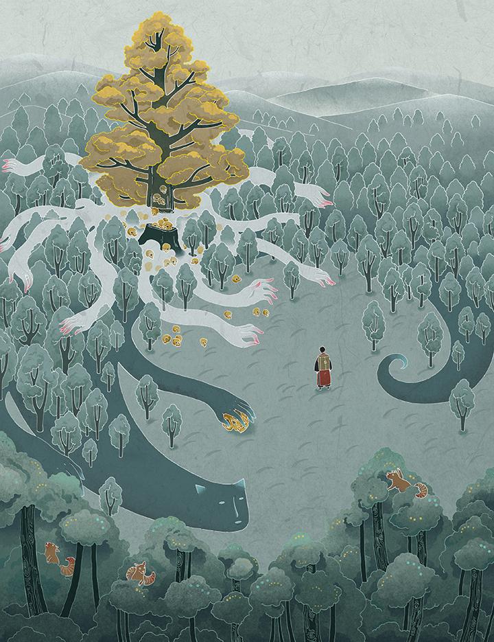 GirlsclubAsia-Artist-ShirleyGong-Journey of You-Golden Tree