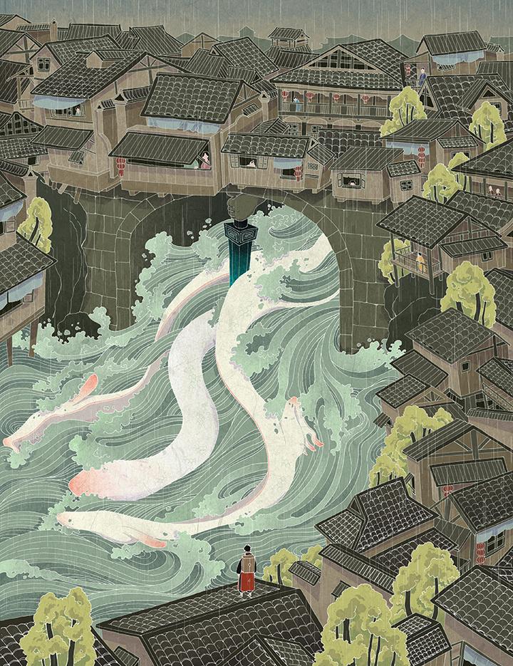 GirlsclubAsia-Artist-ShirleyGong-Journey of You-Flood Dragon