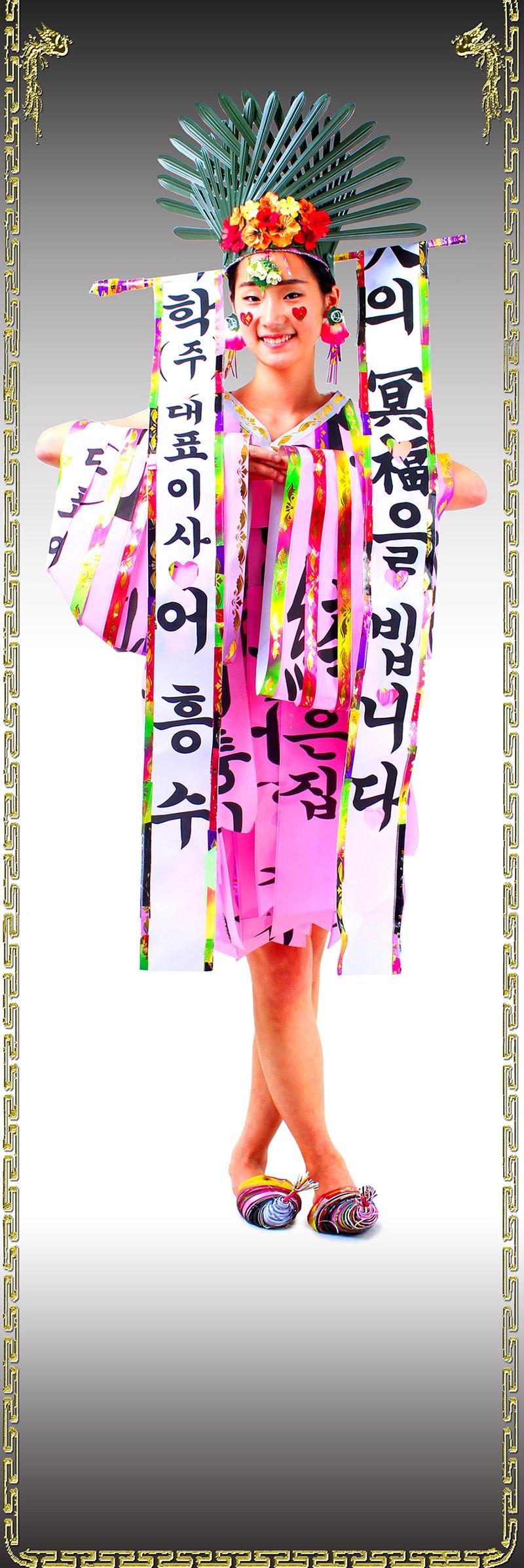 GirlsclubAsia-Artist-SungsilRyu-2016-1