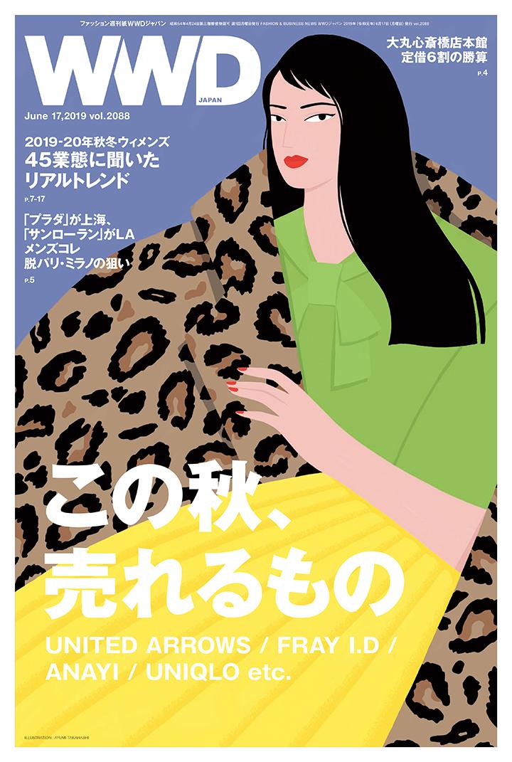 girlsclub-asia-ayumi-takahashi-cover