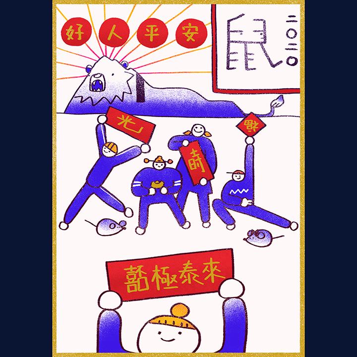 Knifeson Yu Ka Hei