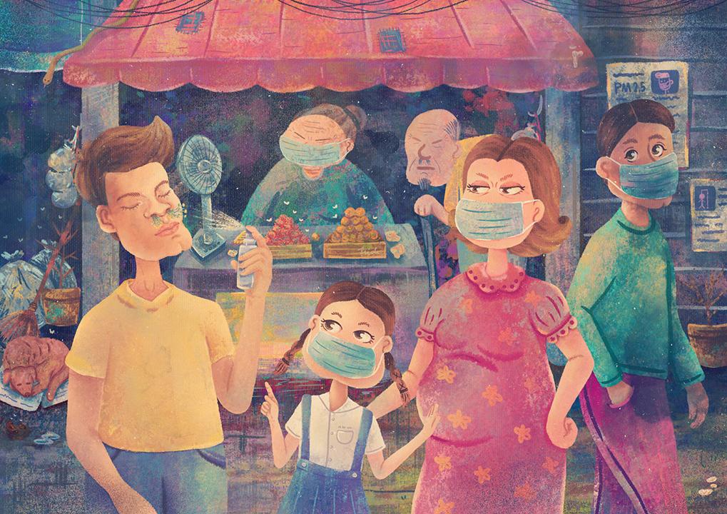Girlsclub-Asia-thida-ungtrakul-Pollution