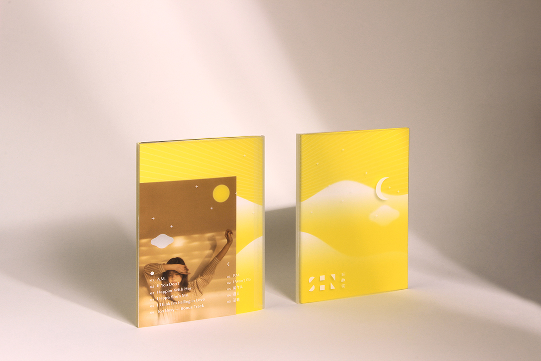 girlsclubasia-magdalene-wong-SHN Debut Album Design_01