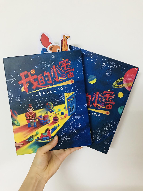 Girlsclub-Asia-Dream Chen-book my little universe