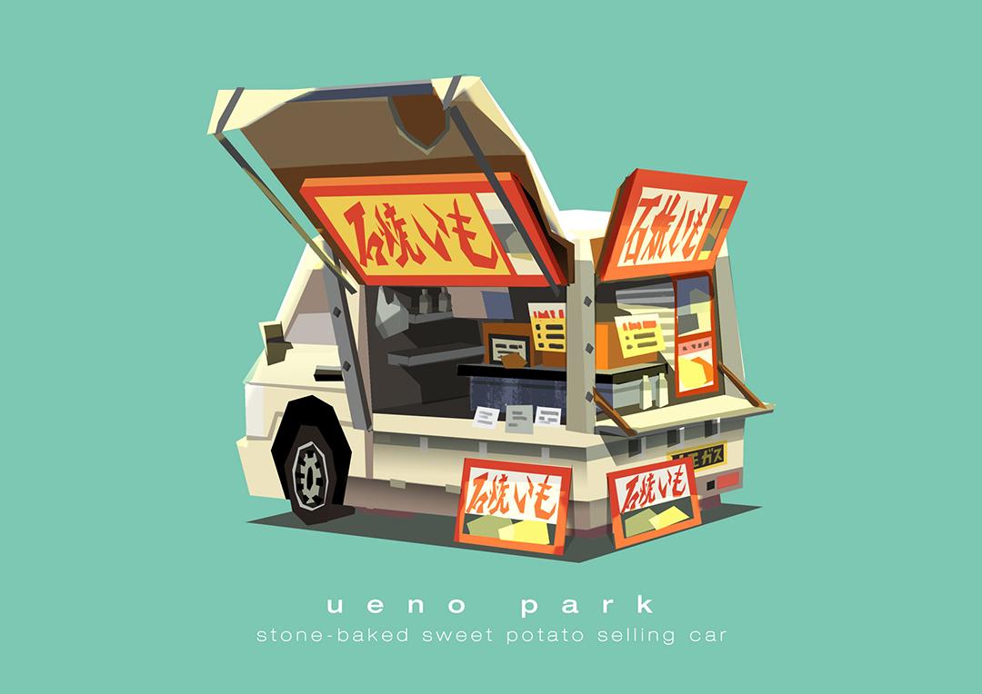 GirlsclubAsia-Artist-RiantiHidayat-Yakiimo-Car.jpg