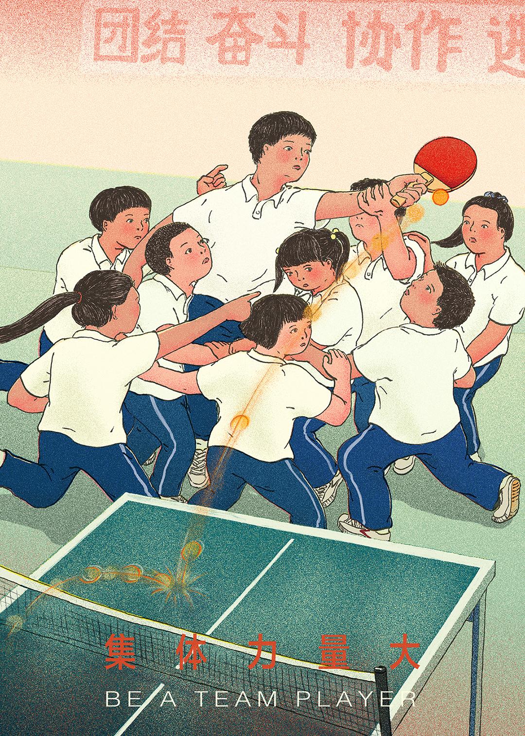 GirlsclubAsia-Xinmei-Liu-teamplayer