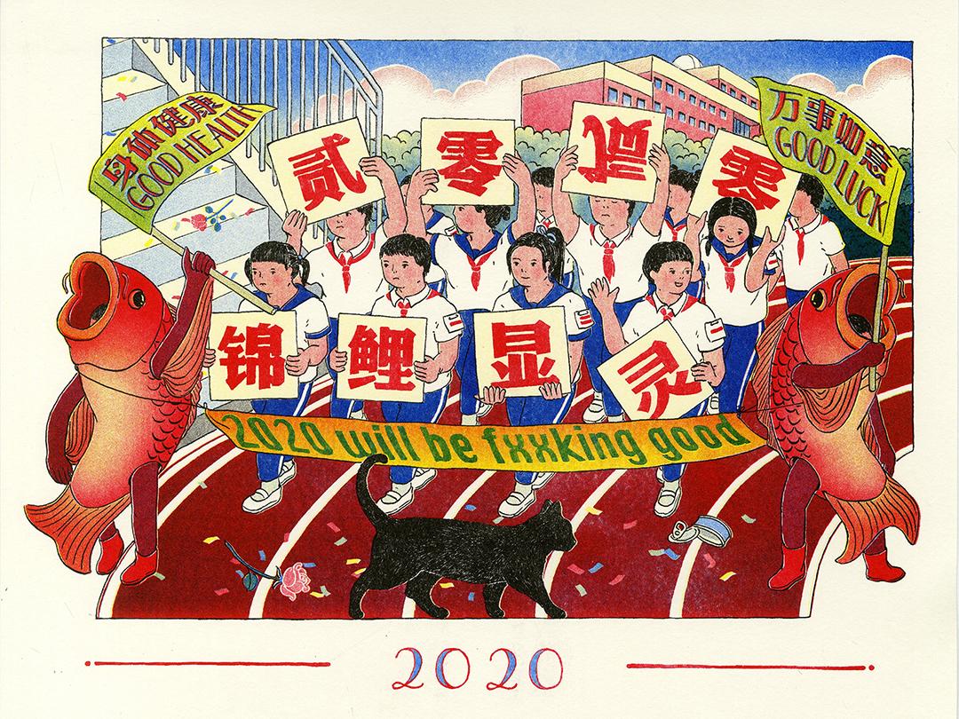 GirlsclubAsia-Xinmei-Liu-calendar