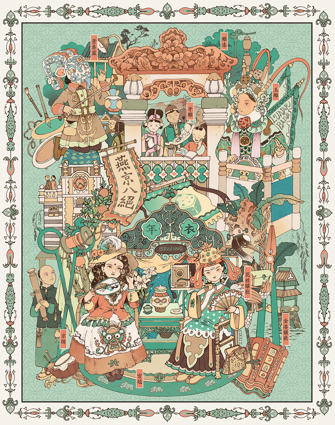 GirlsclubAsia-Illustrator-Vikki Zhang-NIANYI_aw20_KV