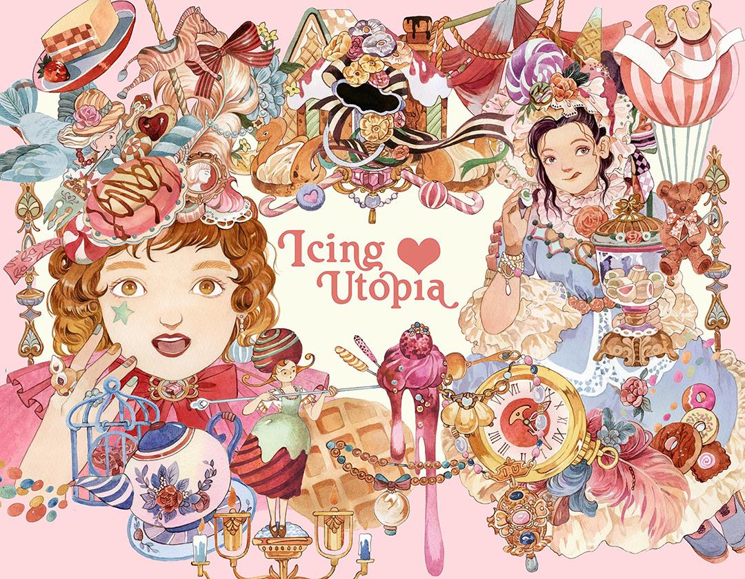 GirlsclubAsia-Illustrator-Vikki Zhang-Packaing_Icing Utopia