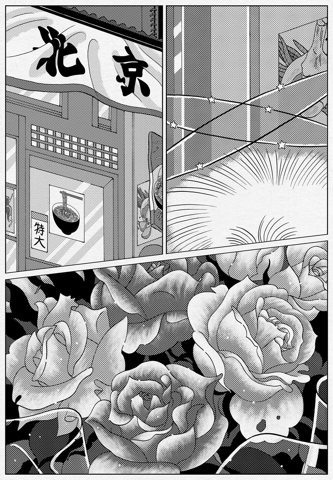 GirlsclubAsia-Illustrator-choisungmin_001