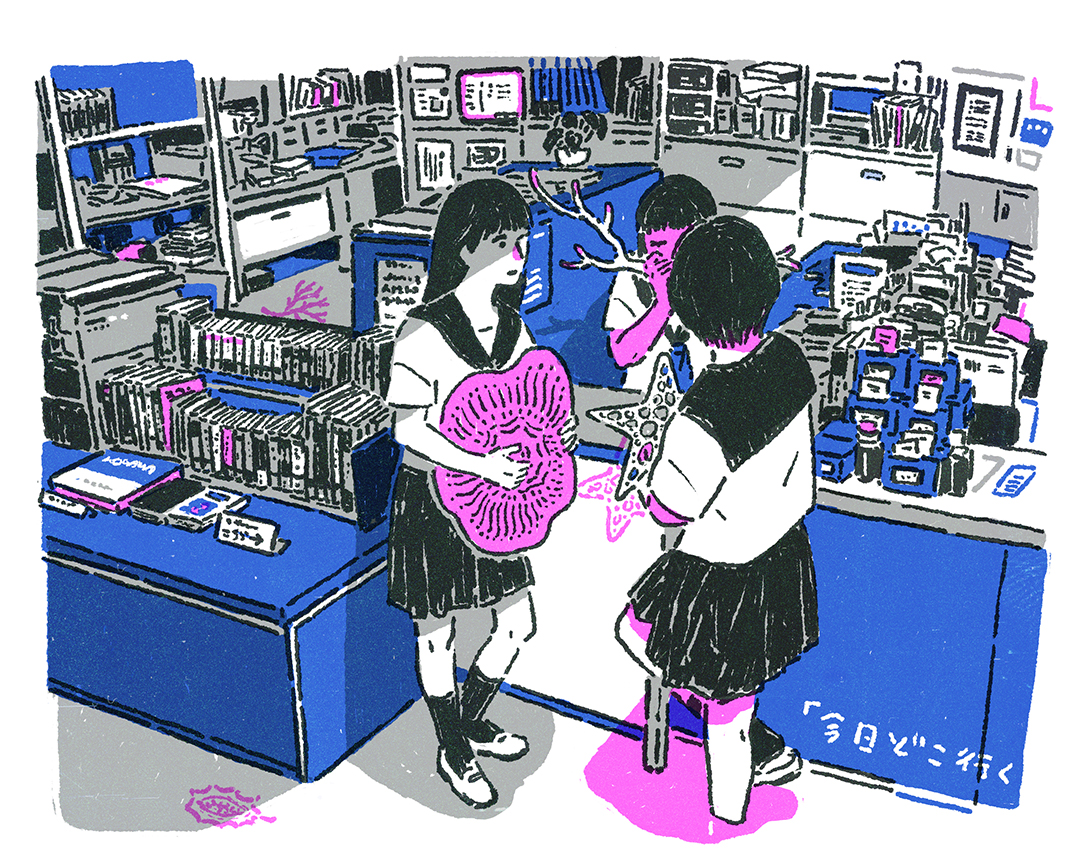 GirlsclubAsia-Illustrator-Spaces Between_Lisa Kogawa