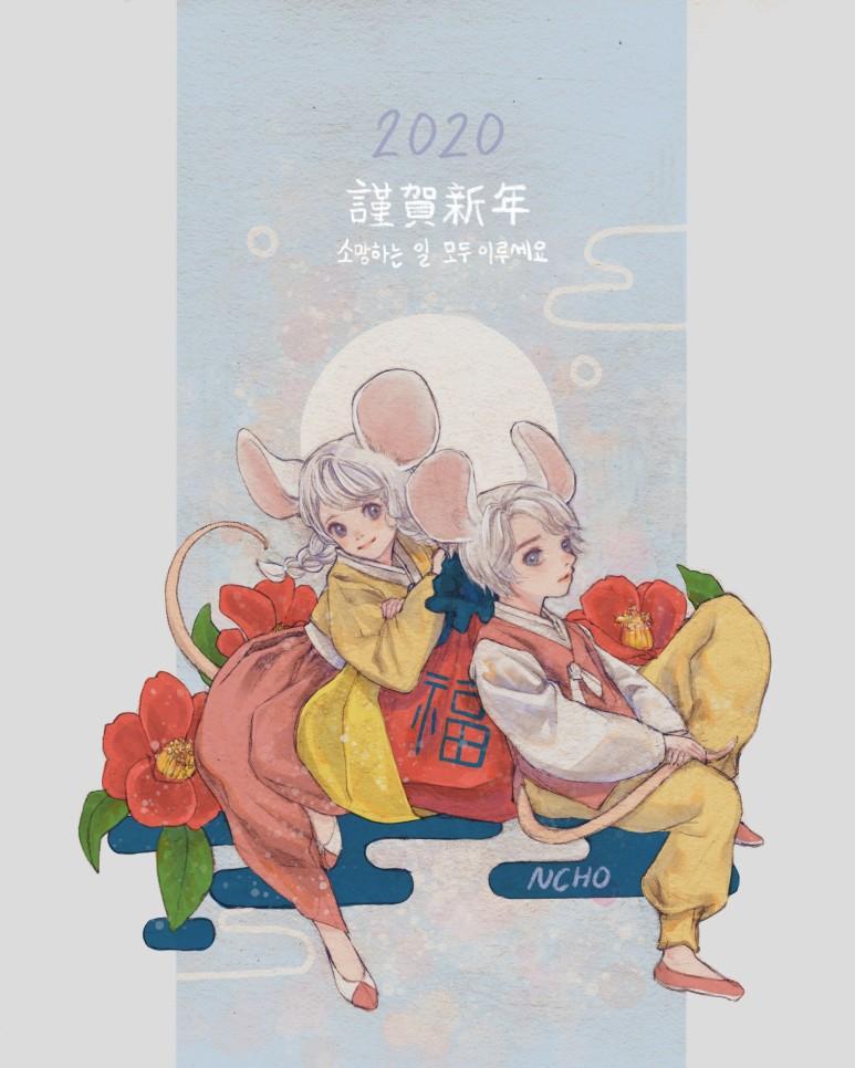 GirlsclubAsia-Illustrator-ncho (1)