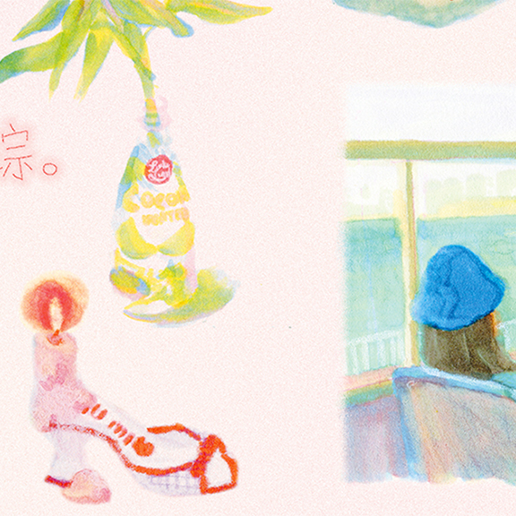 GirlsclubAsia-Artist-Yoojin Ahn-01goldfish-cover copy