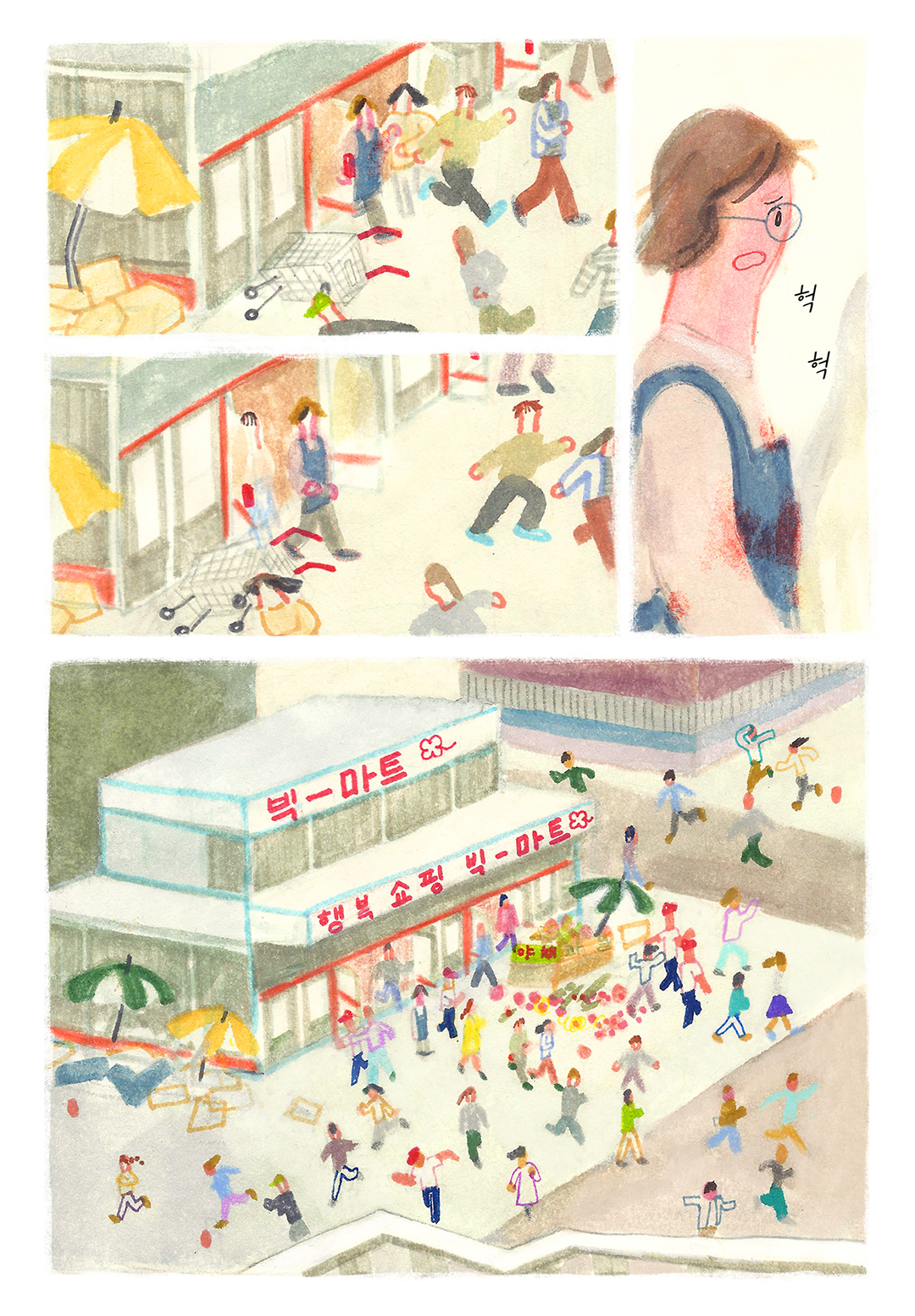 GirlsclubAsia-Artist-Yoojin Ahn-10