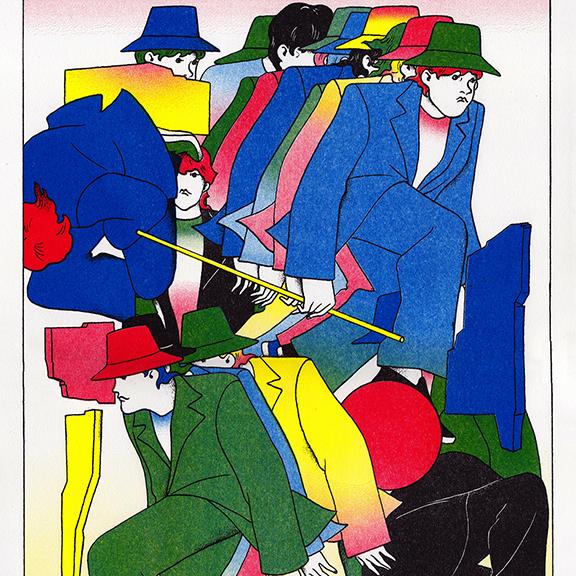 GirlsclubAsia-Illustrator-Younsik Woo-07-Self-reference_Risograph_2020-COVER