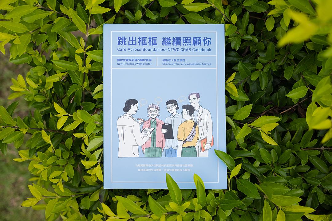 GirlsclubAsia-Illustrator-Pearl-Law-06