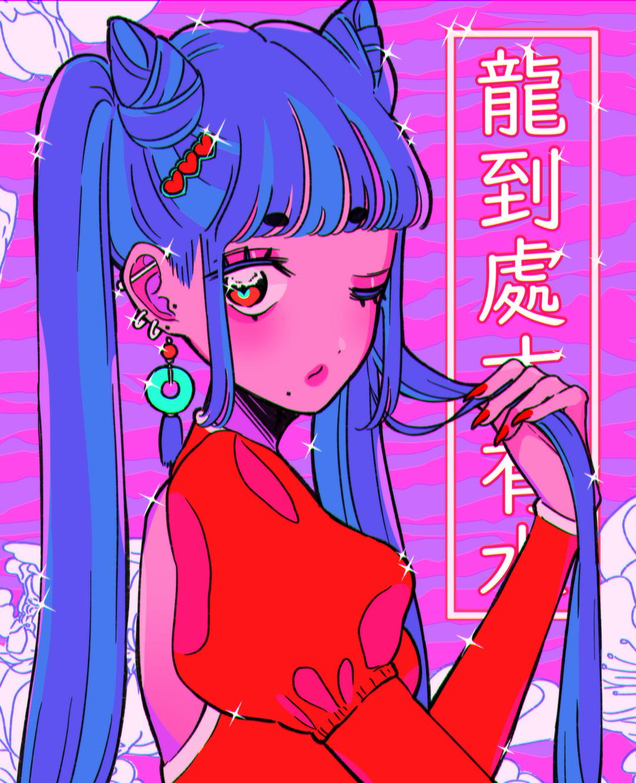 GirlsclubAsia-Artist-Eirlysie- Zi_Qing_Li-5