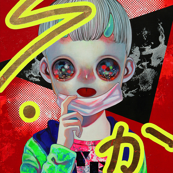 GirlsclubAsia-Artist-Hikari Shimoda_People with Intentions #2_Acrylic, oil, gold leaf on canvas_25.7 x 20.9-COVER
