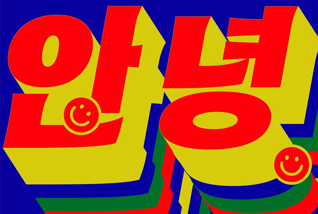 GirlsclubAsia-Designer-Giang Nguyen-01 (2)