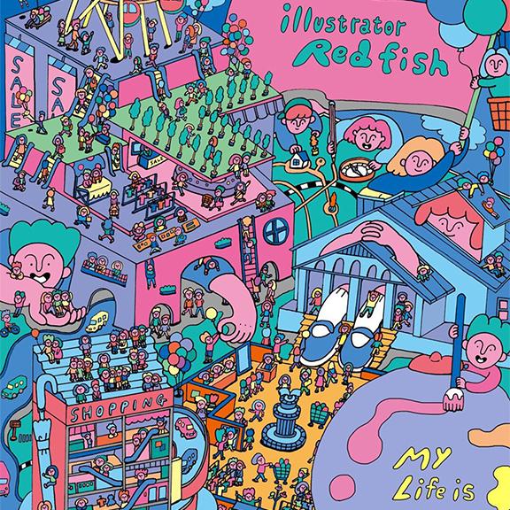 GirlsclubAsia-Artist-REDFISH-01original2-COVER
