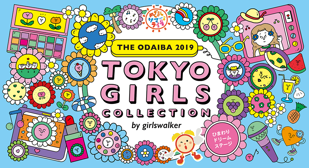 GirlsclubAsia-Artist-REDFISH-tgc