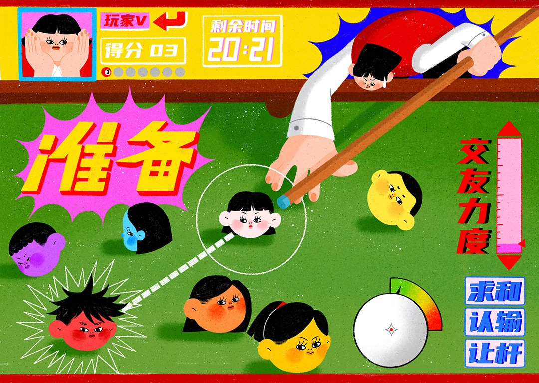 GirlsclubAsia-Artist-Vivienne_Shao-商业插画_社交_20210227